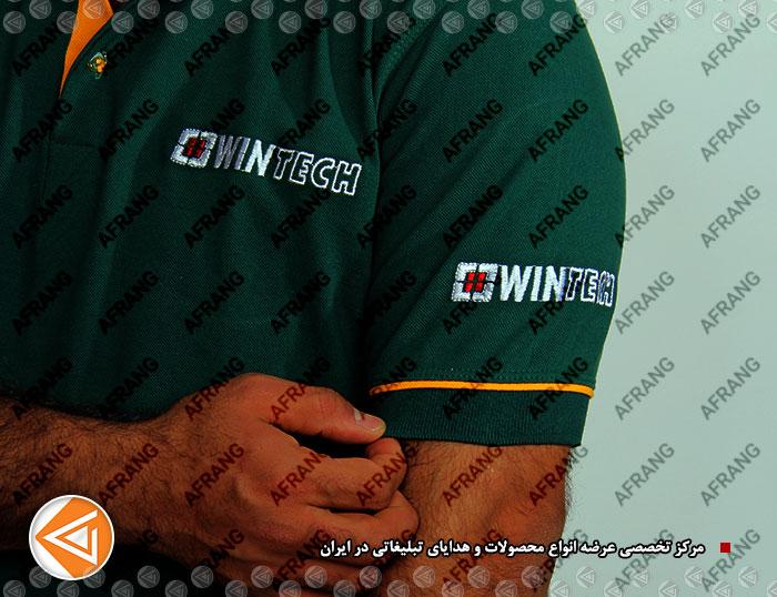 tshirt-cap-afrang-promotional-01