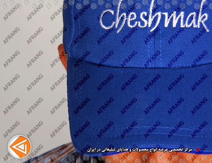 tshirt-cap-afrang-promotional-02