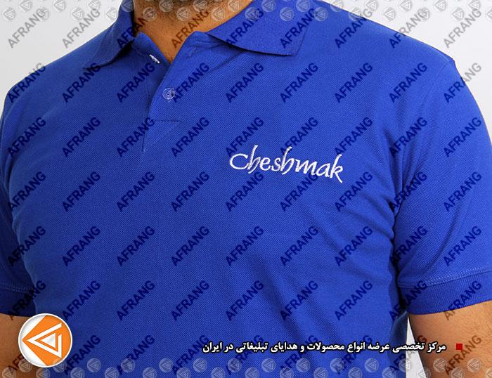 tshirt-cap-afrang-promotional-04