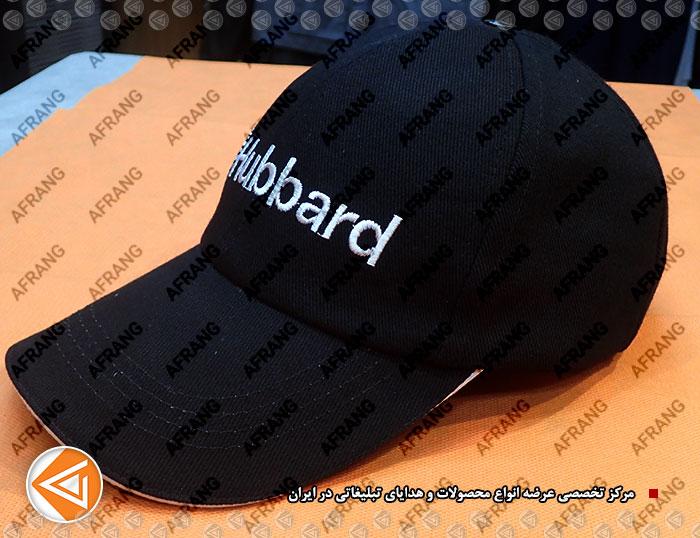 tshirt-cap-afrang-promotional-05