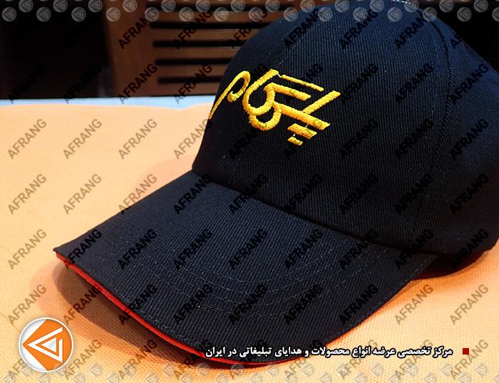 tshirt-cap-afrang-promotional-07