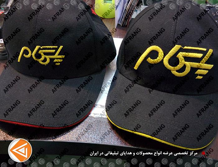 tshirt-cap-afrang-promotional-08