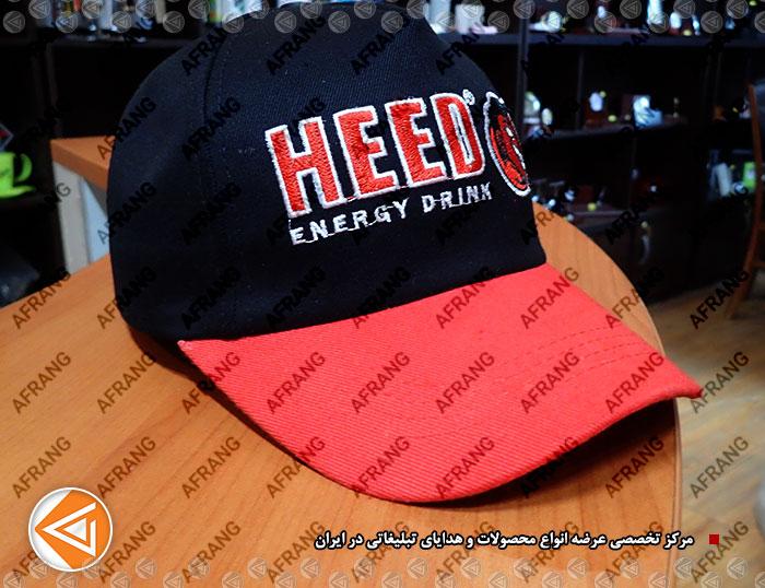 tshirt-cap-afrang-promotional-11