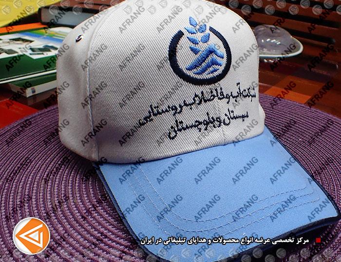 tshirt-cap-afrang-promotional-12