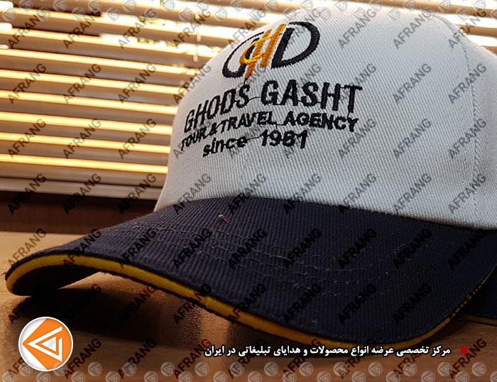 tshirt-cap-afrang-promotional-13