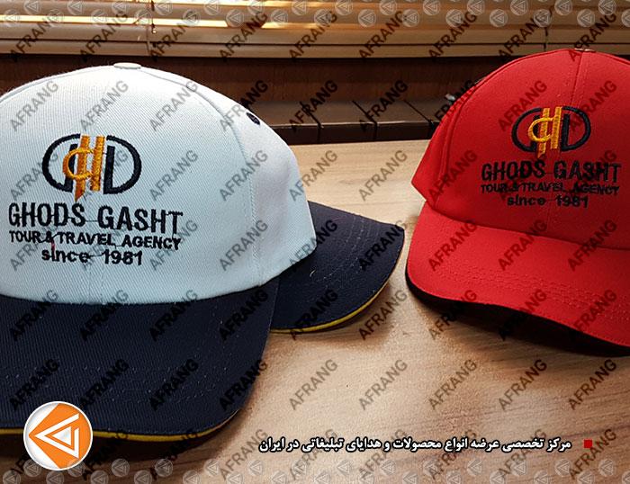 tshirt-cap-afrang-promotional-16
