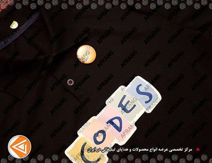 tshirt-cap-afrang-promotional-20
