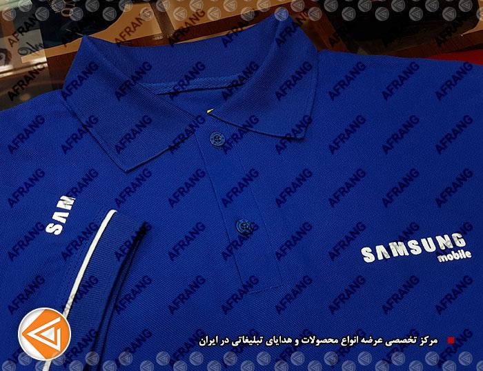 tshirt-cap-afrang-promotional-25
