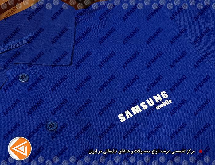 tshirt-cap-afrang-promotional-26