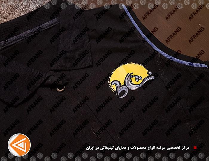 tshirt-cap-afrang-promotional-27