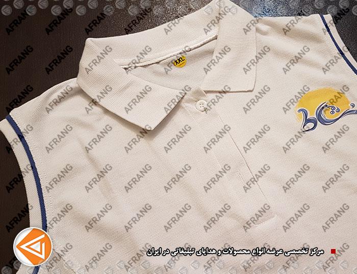tshirt-cap-afrang-promotional-29