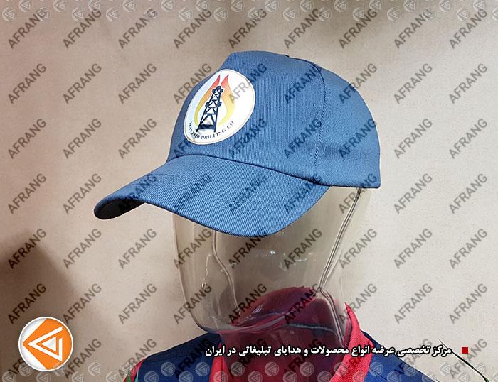 tshirt-cap-afrang-promotional-31