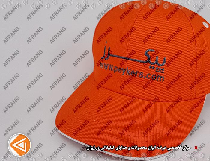 tshirt-cap-afrang-promotional-33