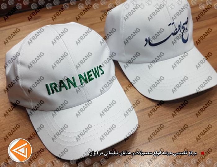 tshirt-cap-afrang-promotional-40
