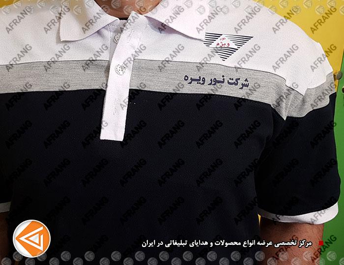 tshirt-cap-afrang-promotional-42