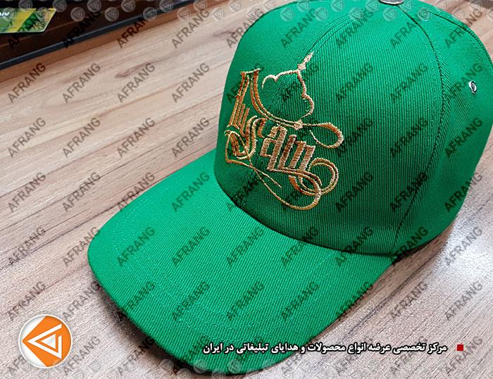 tshirt-cap-afrang-promotional-46