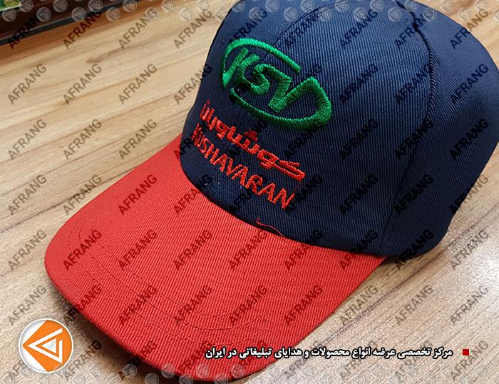 tshirt-cap-afrang-promotional-47
