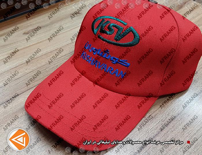 tshirt-cap-afrang-promotional-48