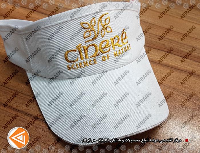 tshirt-cap-afrang-promotional-50
