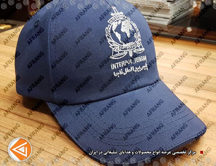 tshirt-cap-afrang-promotional-55
