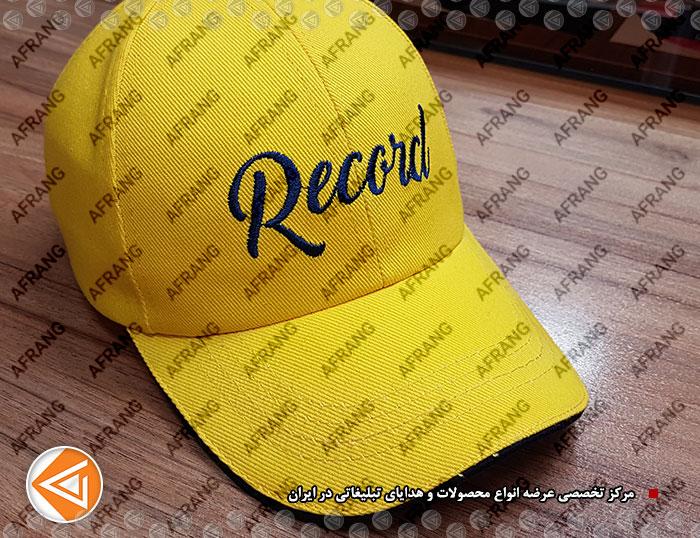 tshirt-cap-afrang-promotional-56