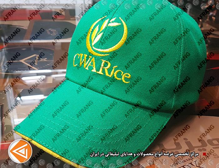 tshirt-cap-afrang-promotional-61