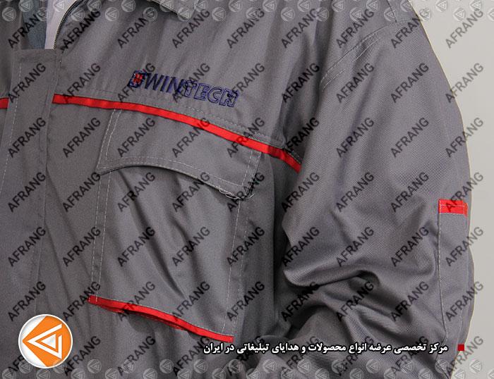 tshirt-cap-afrang-promotional-67