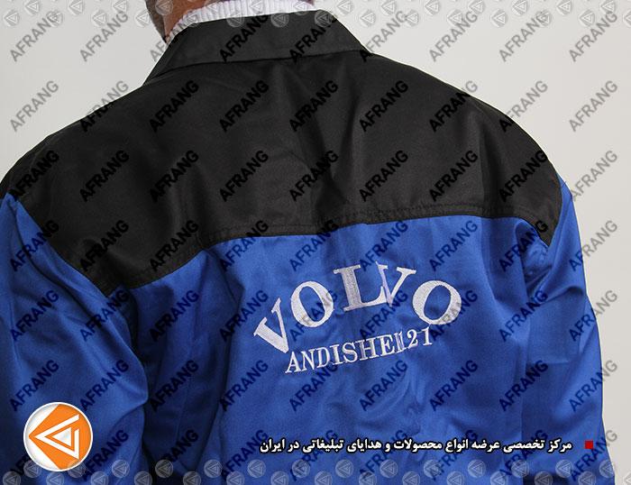 tshirt-cap-afrang-promotional-69