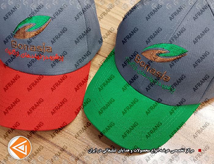 tshirt-cap-afrang-promotional-73