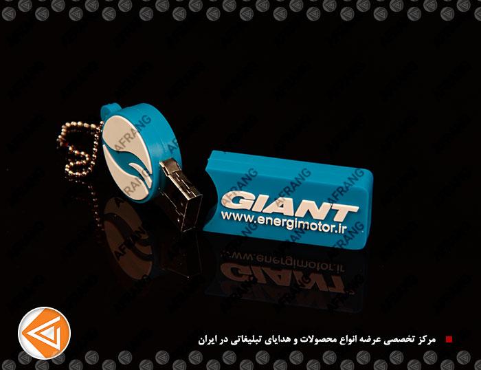gift-flash-usb-custom-05