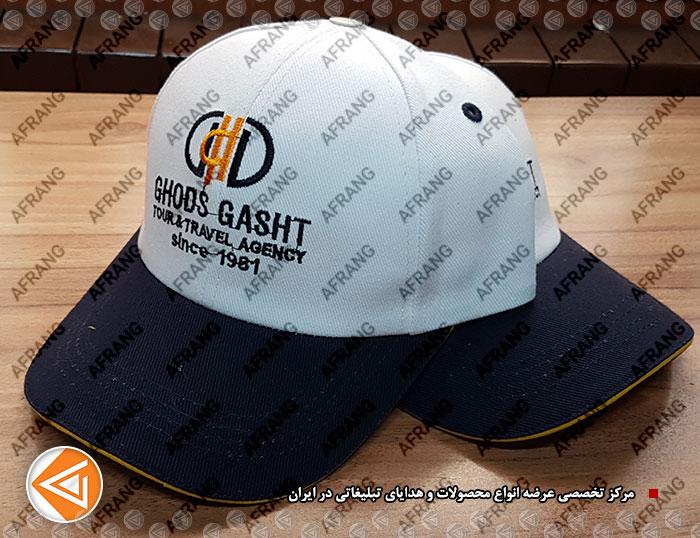 tshirt-cap-afrang-promotional-14