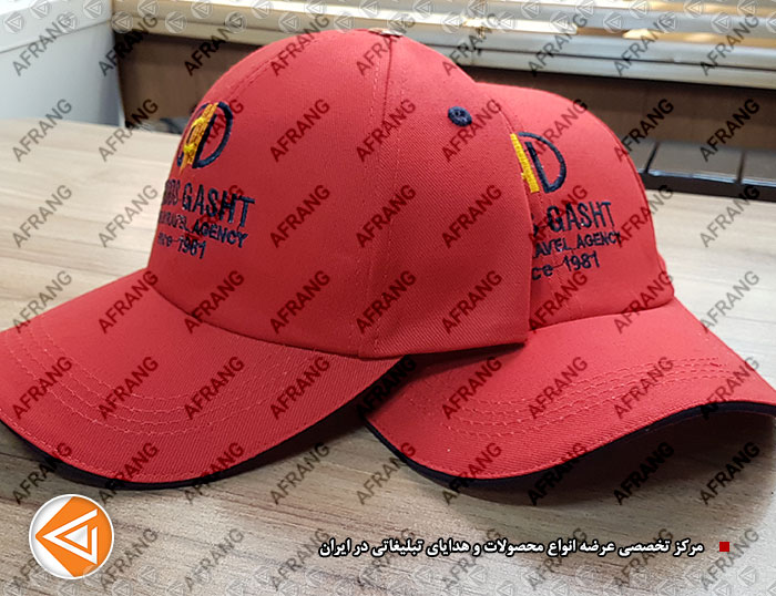 tshirt-cap-afrang-promotional-15