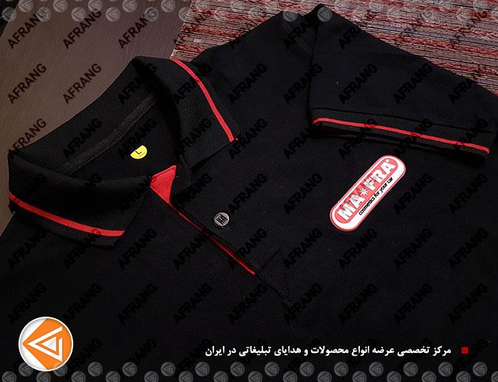 tshirt-cap-afrang-promotional-21