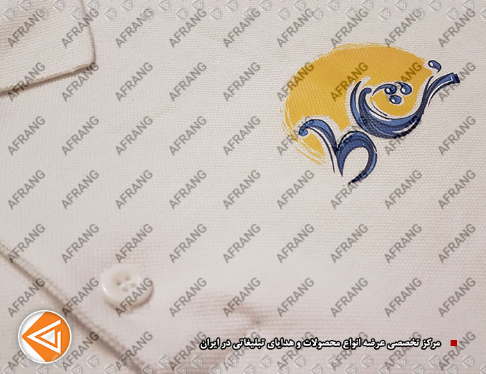 tshirt-cap-afrang-promotional-30