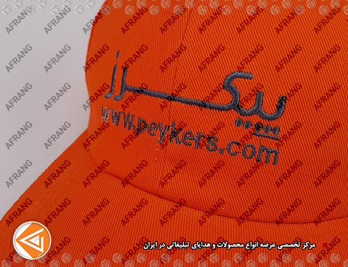 tshirt-cap-afrang-promotional-32