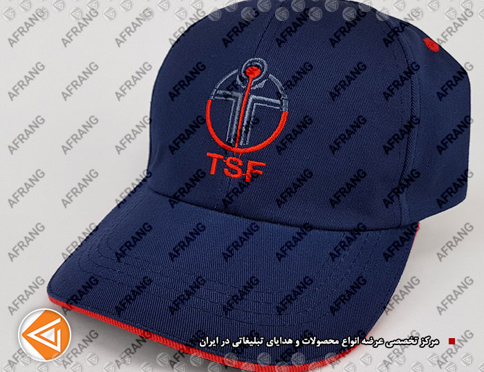 tshirt-cap-afrang-promotional-34
