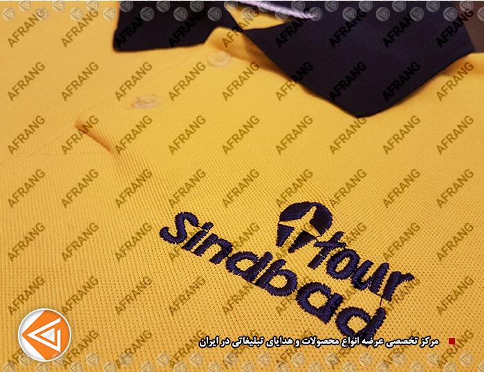 tshirt-cap-afrang-promotional-35