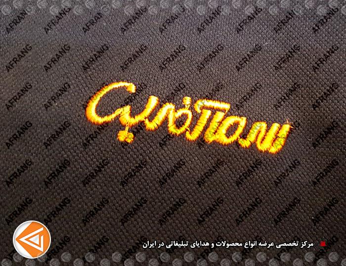 tshirt-cap-afrang-promotional-36