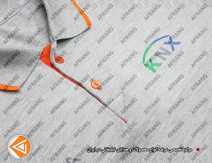 tshirt-cap-afrang-promotional-41