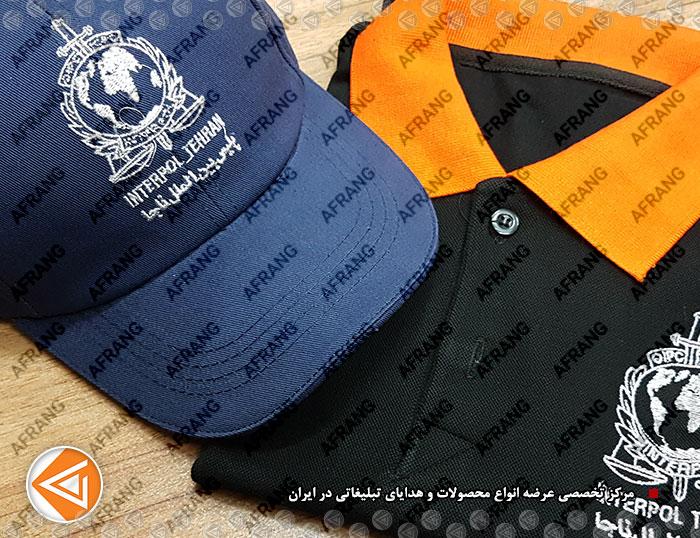 tshirt-cap-afrang-promotional-44