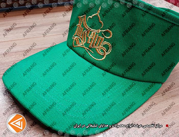 tshirt-cap-afrang-promotional-45