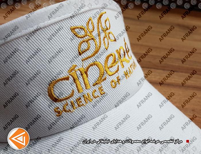 tshirt-cap-afrang-promotional-49