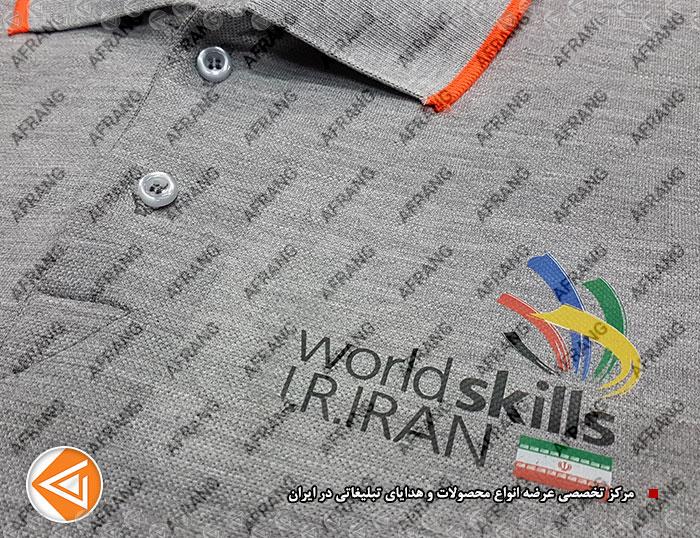 tshirt-cap-afrang-promotional-52