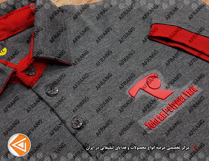 tshirt-cap-afrang-promotional-53