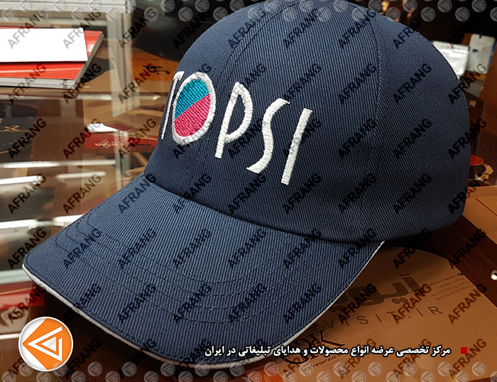 tshirt-cap-afrang-promotional-57