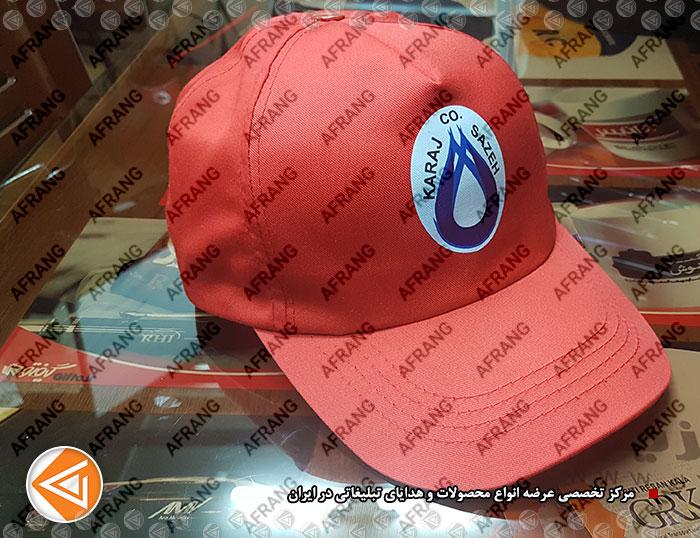 tshirt-cap-afrang-promotional-59