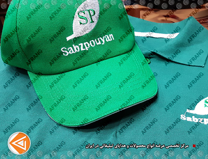 tshirt-cap-afrang-promotional-62