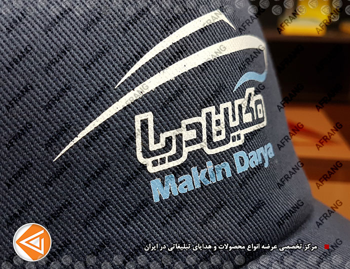 tshirt-cap-afrang-promotional-63