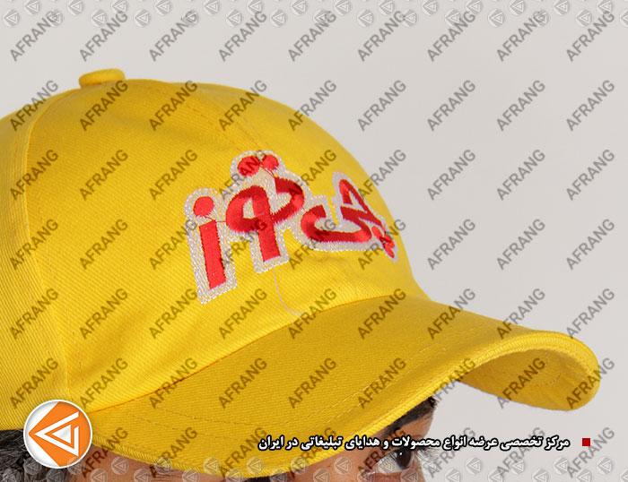 tshirt-cap-afrang-promotional-64
