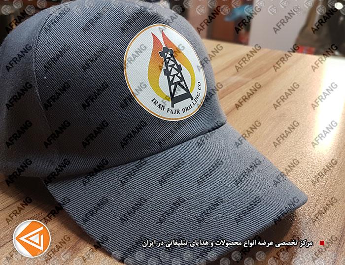 tshirt-cap-afrang-promotional-71